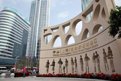 上海自贸区:节能、健康的开水器!