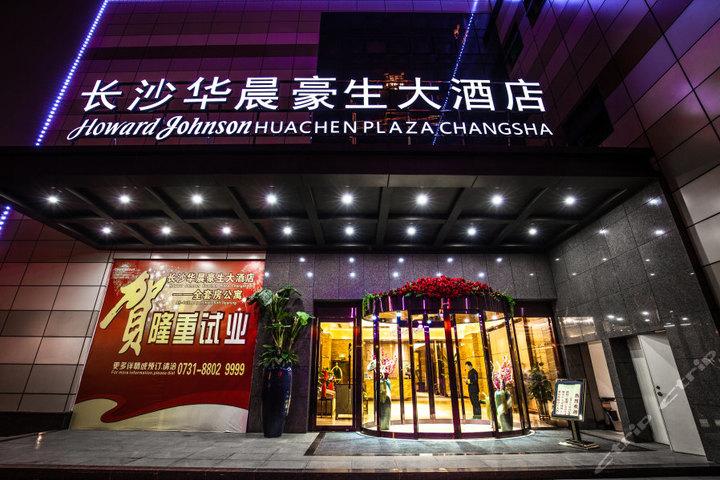 英尼克直饮机节约1万多度电进入长沙华晨豪生大酒店!